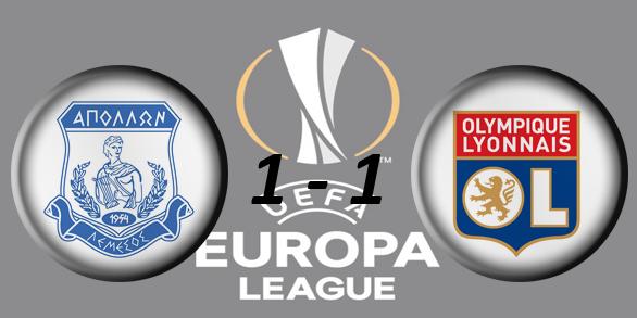 Лига Европы УЕФА 2017/2018 Bcccde9220da