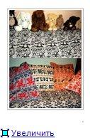 Картинки для вязания 4f599a6f2e16t