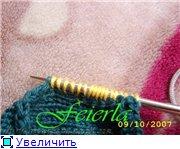 Планки, застежки, карманы и  горловины 62dca91135bdt