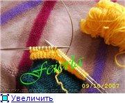 Планки, застежки, карманы и  горловины 91d41602602bt