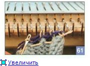 Мастер-классы по вязанию на машине - Страница 1 A0272989414et