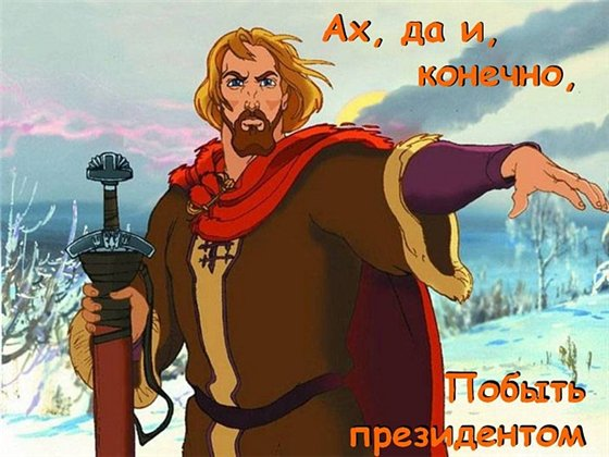 С праздником, мужчины!!! Dd8ae0401972