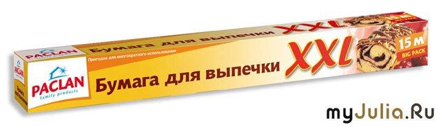 Закуски/снэки/подкрепления 347d4b8f45a7