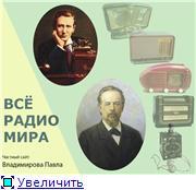 Обложка нового сайта и сам сайт. 41a85751b13et