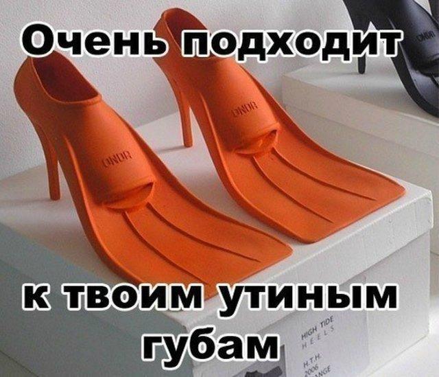 """""""Нарядный"""" юмор 412e157daac7"""