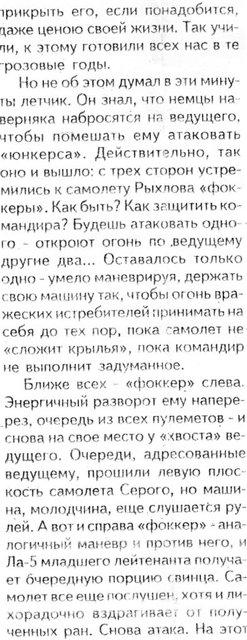 Советская Гавань аэродром Постовая 41-й иап ТОФ - Страница 2 077b32dbb399