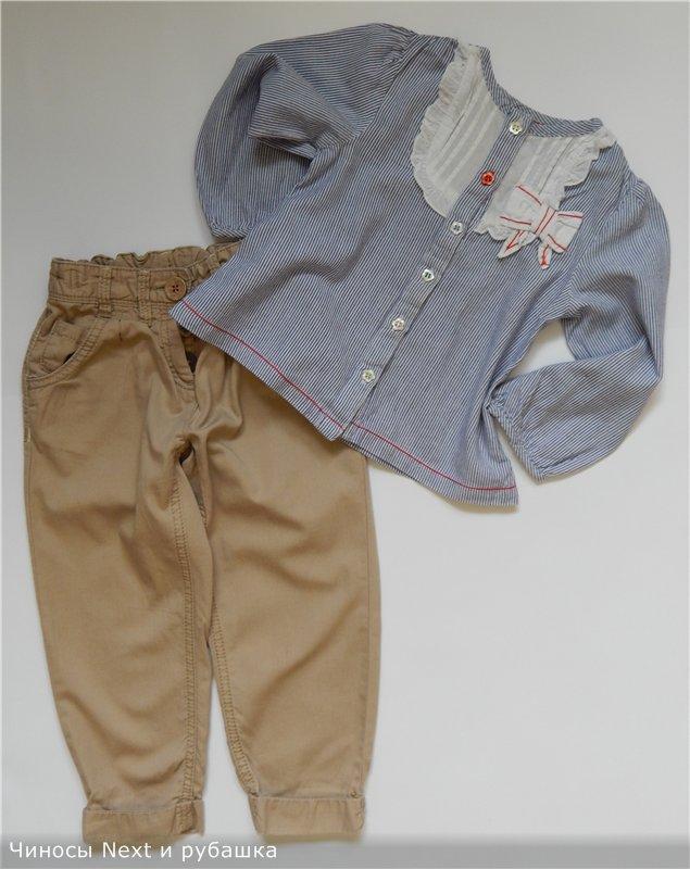Одежда для девочки от 0 до 3-х лет, после одного ребенка, много всего Eb8d84981cfe