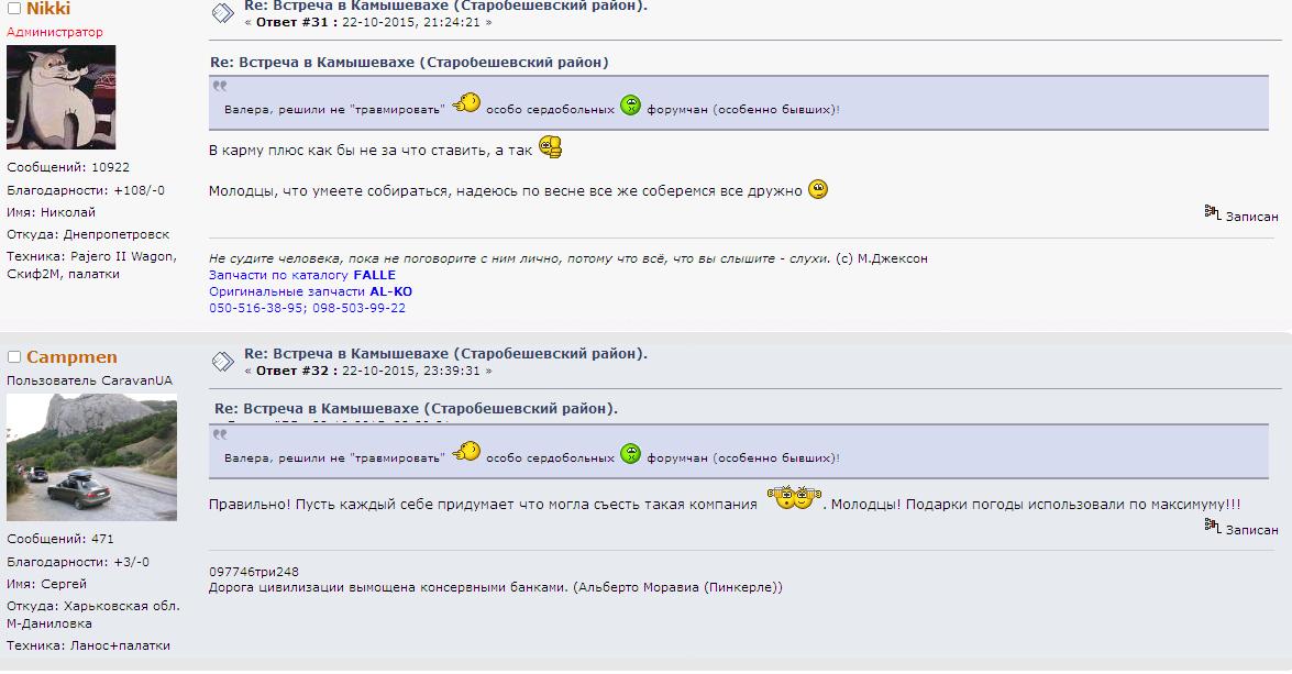 Новости от (или про)  ДНР и ЛНР F013908ae441