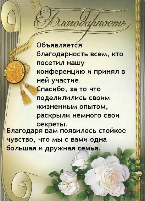 Страничка Rimista , Бакалавр  - Страница 15 0396f341d210