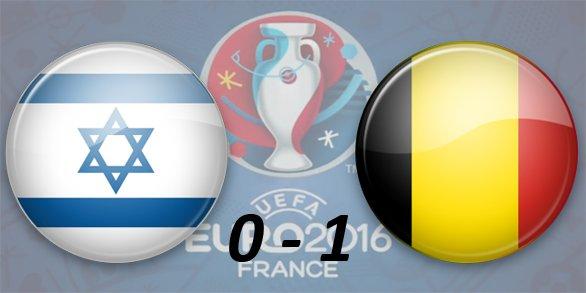 Чемпионат Европы по футболу 2016 509b91a5841d