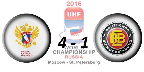 Чемпионат мира по хоккею с шайбой 2016 921f3b81e0cd