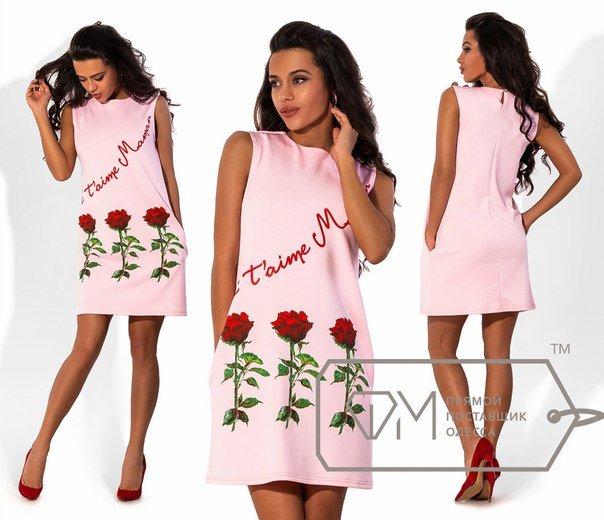 Женская одежда оптом от производителя. Доставка по России - Страница 2 2753d4320a41