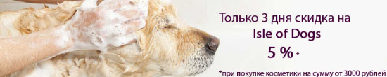 Интернет-зоомагазин Pet Gear - Страница 9 43bb24ed40e6