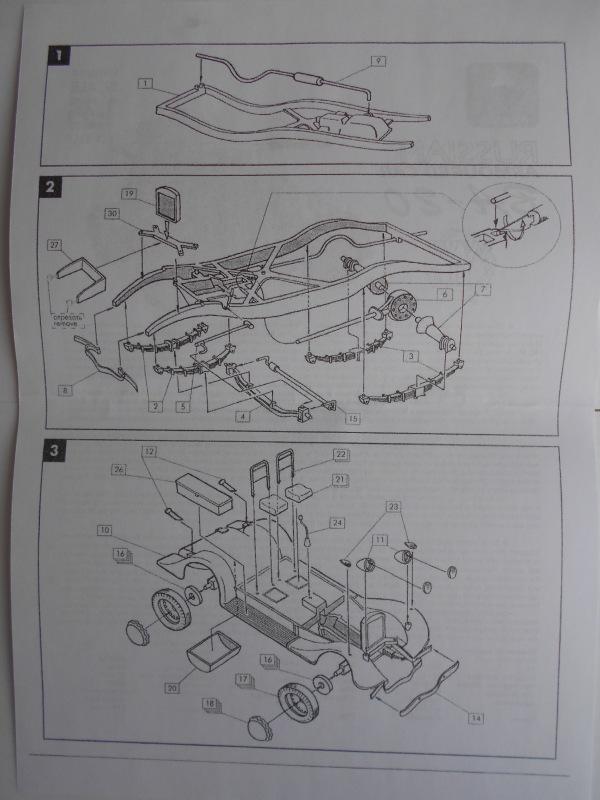 Обзор БА-20 (Арк-модел №35004 и НПФ Старт) 09f1d53462d3