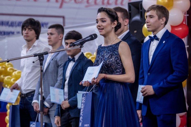 Евгения Медведева - 4 - Страница 6 Bd4f9f26cfd5