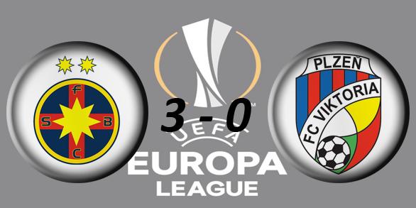 Лига Европы УЕФА 2017/2018 011e1ab71a35