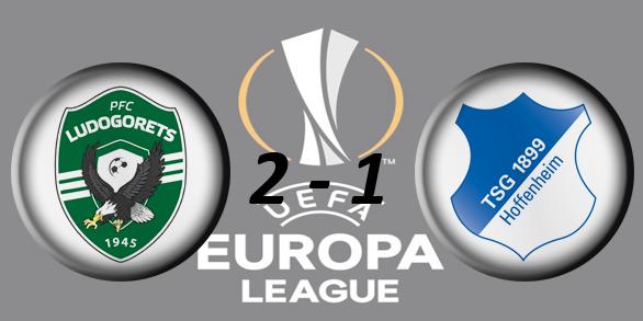 Лига Европы УЕФА 2017/2018 A28f33257c51