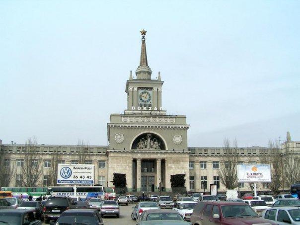 Волгоград 4b1227623a04