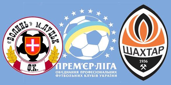 Чемпионат Украины по футболу 2012/2013 837fea078ff6
