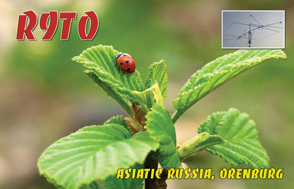 A QSL is а final courtesy of a QSO 4757f5665e39