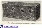 Радиоприемники 20-40-х. F60a408de8dbt