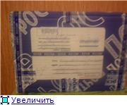 PIFа на Радуге Рукоделий - Страница 5 29f80df87819t