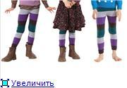 Cтильная, качественная европейская марка - только для девочек 3e140162b715t