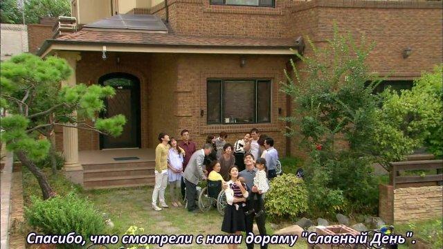 Сериалы корейские - 12 - Страница 10 B833c702b8ec