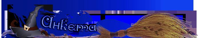 Золотой парась - Страница 4 5499224104a4