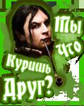 МемАлирр Bac04f33cc46