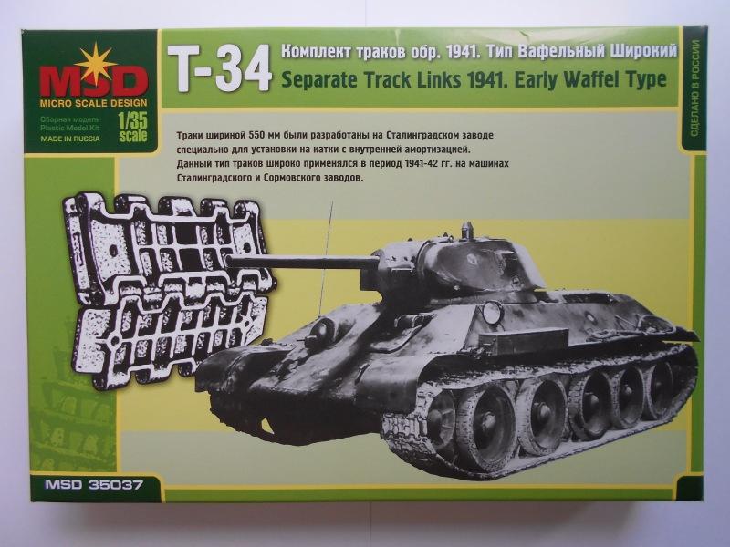 Обзор Т-34-76 выпуск начала 1943г 1/35 (Моделист №303529) D71f75e865eb