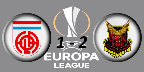Лига Европы УЕФА 2017/2018 Ad41efedc530