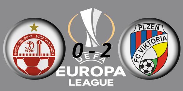Лига Европы УЕФА 2017/2018 27fb2c77d882