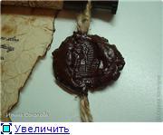 Древний свиток с печатью из воска Cb80b8999ee1t