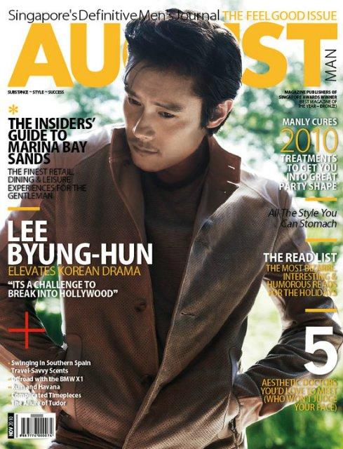 Lee Byung Hun / Ли Бен Хон не пьет одеколон  - Страница 2 Ba4a280ec7e4
