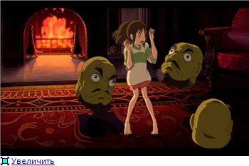 Унесенные призраками / Spirited Away / Sen to Chihiro no kamikakushi (2001 г. полнометражный) 186c9a082dedt