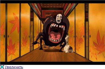 Унесенные призраками / Spirited Away / Sen to Chihiro no kamikakushi (2001 г. полнометражный) 663454ed8f81t
