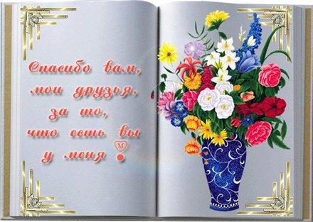 Антон Диванаев.5 лет. ДЦП, бронх. астма .SOS... 5b2abf69059f