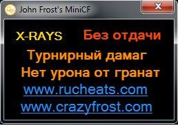 JF_MiniCF [13.04.2013] 9d0647077430