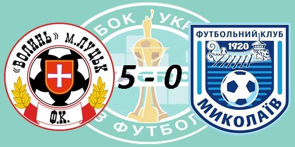 Чемпионат Украины по футболу 2015/2016 Fba829cc8b26