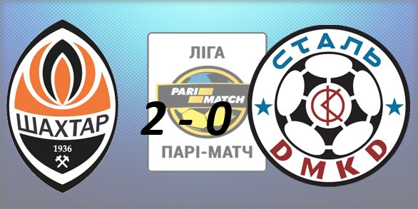 Чемпионат Украины по футболу 2015/2016 791d0a5d9a3f