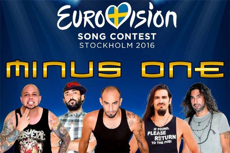 Евровидение 2016 A8015647513f