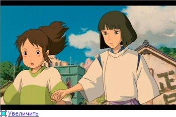Унесенные призраками / Spirited Away / Sen to Chihiro no kamikakushi (2001 г. полнометражный) A270383a58bbt