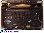 """Радиоприемники серии """"Минск"""" и """"Беларусь"""". 21b3f17417f7t"""