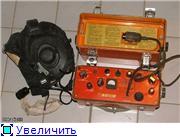 """Радиостанция """"Р-861"""" - Актиния. A79960462ff4t"""
