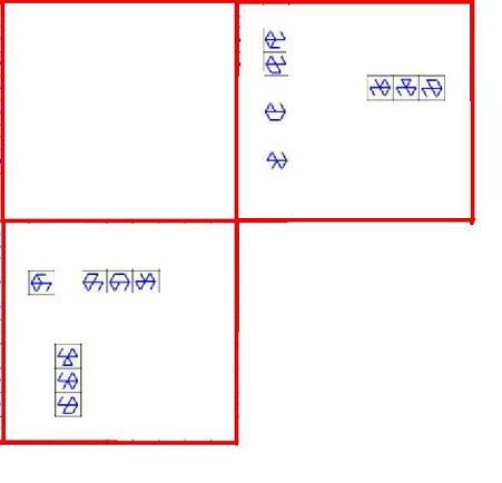 Слоговые руны (слова из двух рун) - Страница 4 D097e73feaf4