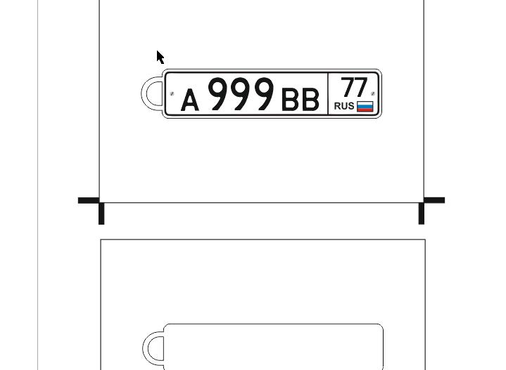 Шрифты автомобильных номеров - Страница 3 44c6b54802fc