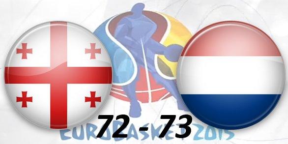 EuroBasket 2015 D6dc51d35546