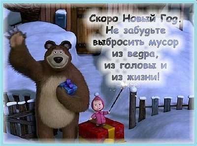 Новогодняя ! 338eab076e29