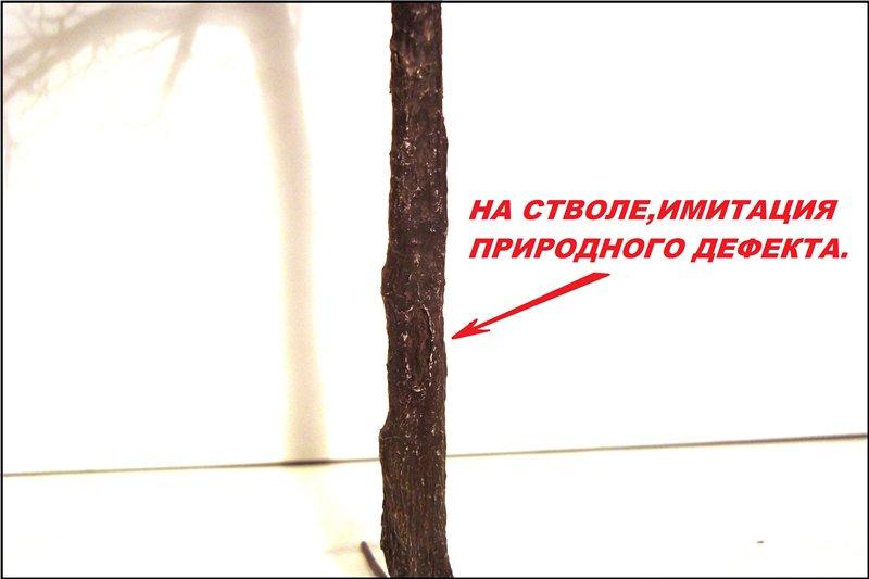 СПОСОБ ИЗГОТОВЛЕНИЯ ДЕРЕВА. A476f48de2f6